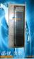288芯三网合一共建共享光纤机柜